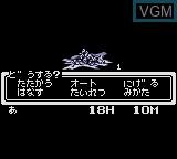 Megami Tensei Gaiden - Last Bible