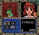 Madou Monogatari II - Aruru 16-sai