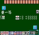 Taisen Mahjong HaoPai