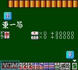 Taisen Mahjong HaoPai 2
