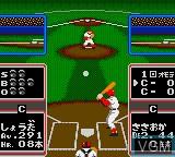 Hyper Chou Pro Yakyuu '92