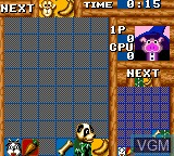 In-game screen of the game Baku Baku Animal - Sekai Shiikugakari Senshu-ken on Sega Game Gear