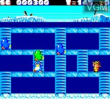 In-game screen of the game Berlin no Kabe on Sega Game Gear