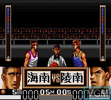 In-game screen of the game From TV Animation - Slam Dunk - Shouri heno Starting 5 on Sega Game Gear