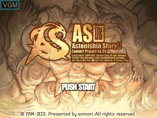 Title screen of the game Astonishia Story R on GamePark Holdings Game Park 32
