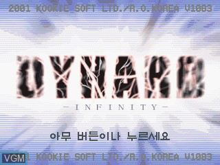 Title screen of the game DyHard - Infinity on GamePark Holdings Game Park 32