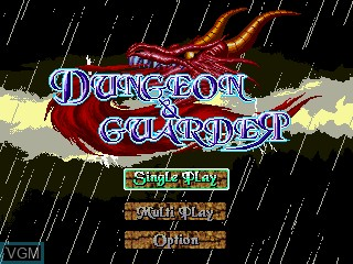 Title screen of the game Dungeon and Guarder on GamePark Holdings Game Park 32