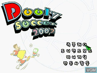 Title screen of the game Dooly Soccer 2002 on GamePark Holdings Game Park 32