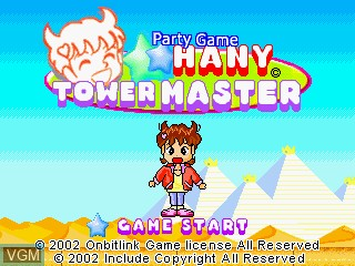 Title screen of the game Hany Party Game on GamePark Holdings Game Park 32