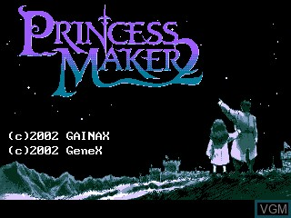 Title screen of the game Princess Maker 2 on GamePark Holdings Game Park 32