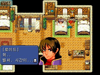Menu screen of the game Astonishia Story R on GamePark Holdings Game Park 32