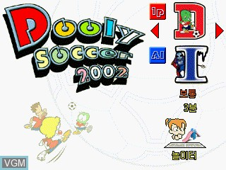 Menu screen of the game Dooly Soccer 2002 on GamePark Holdings Game Park 32