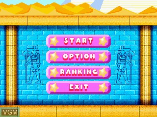 Menu screen of the game Hany Party Game on GamePark Holdings Game Park 32