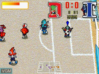 In-game screen of the game Dooly Soccer 2002 on GamePark Holdings Game Park 32