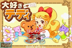 Title screen of the game Daisuki Teddy on Nintendo GameBoy Advance
