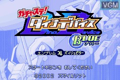 Title screen of the game Gachasute! Dino Device Blue on Nintendo GameBoy Advance