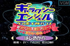 Title screen of the game Galaxy Angel on Nintendo GameBoy Advance