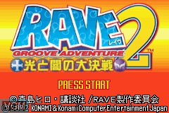 Title screen of the game Groove Adventure Rave 2 on Nintendo GameBoy Advance