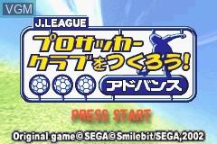 Title screen of the game J.League Pro Soccer Club o Tsukurou! Advance on Nintendo GameBoy Advance