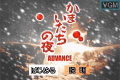 Title screen of the game Kamaitachi no Yoru Advance on Nintendo GameBoy Advance