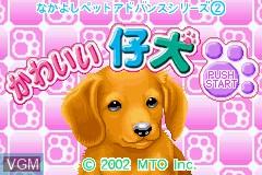 Title screen of the game Nakayoshi Pet Advance Series 2 - Kawaii Koinu on Nintendo GameBoy Advance