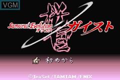 Title screen of the game Samurai Evolution - Oukoku Geist on Nintendo GameBoy Advance