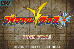 Title screen of the game V-Master Cross on Nintendo GameBoy Advance