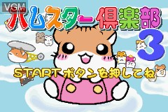 Title screen of the game Hamster Club 3 on Nintendo GameBoy Advance