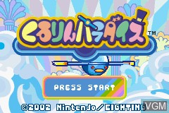 Title screen of the game Kururin Paradise on Nintendo GameBoy Advance
