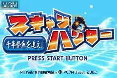 Title screen of the game Scan Hunter - Sennen Kaigyo o Oe! on Nintendo GameBoy Advance