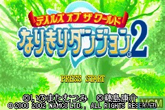 Title screen of the game Tales of the World - Narikiri Dungeon 2 on Nintendo GameBoy Advance