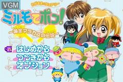 Title screen of the game Wagamama Fairy Mirumo de Pon! - Ougon Maracas no Densetsu on Nintendo GameBoy Advance
