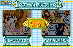 Title screen of the game Oshare Princess 2 and Doubutsu Kyaranabi on Nintendo GameBoy Advance