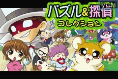 Title screen of the game Okaitoku Series 5 - Puzzle & Tantei Collection on Nintendo GameBoy Advance