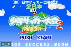 Title screen of the game Zen-Nihon Shounen Soccer Taikai 2 - Mezase Nihon-ichi! on Nintendo GameBoy Advance