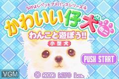 Title screen of the game Nakayoshi Pet Advance Series 4 - Kawaii Koinu Mini - Wankoto Asobou!! Kogata-ken on Nintendo GameBoy Advance