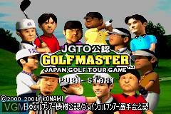 Title screen of the game JGTO Kounin Golf Master - Japan Golf Tour Game on Nintendo GameBoy Advance