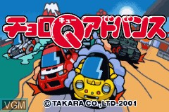 Title screen of the game Choro Q Advance on Nintendo GameBoy Advance