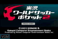 Title screen of the game Jikkyou World Soccer Pocket 2 on Nintendo GameBoy Advance