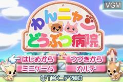 Title screen of the game Wannyan Doubutsu Byouin - Doubutsu no Oishasan Ikusei Game on Nintendo GameBoy Advance