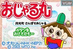 Title screen of the game Ojaru Maru - Tsuki Hikari Machi Tour de Ojaru on Nintendo GameBoy Advance