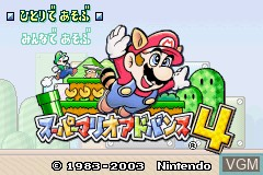 Title screen of the game Super Mario Advance 4 - Super Mario 3 + Mario Brothers on Nintendo GameBoy Advance