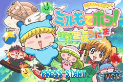Title screen of the game Wagamama Fairy Mirumo de Pon! - Taisen Mahoudama on Nintendo GameBoy Advance