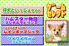Title screen of the game Kawaii Pet Game Gallery on Nintendo GameBoy Advance