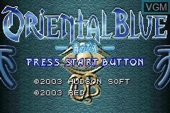 Title screen of the game Oriental Blue - Ao no Tengai on Nintendo GameBoy Advance