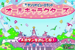 Title screen of the game Sanrio Puroland - All Characters on Nintendo GameBoy Advance