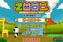 Title screen of the game Minna no Soft Series - Zooo on Nintendo GameBoy Advance