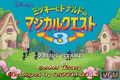 Title screen of the game Mickey to Donald no Magical Quest 3 on Nintendo GameBoy Advance