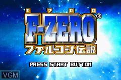 Title screen of the game F-Zero - Falcon Densetsu on Nintendo GameBoy Advance