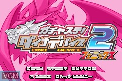 Title screen of the game Gachasute! Dino Device 2 - Phoenix on Nintendo GameBoy Advance